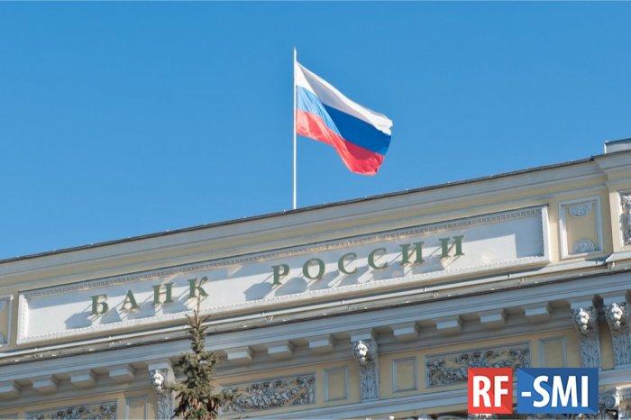 Узбекистан планирует подключиться к российскому SWIFT