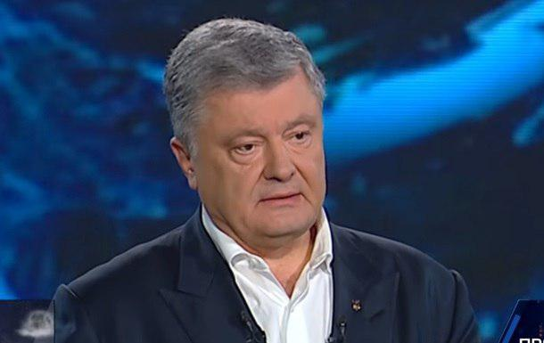 Порошенко прокомментировал отмену парада Зеленским.