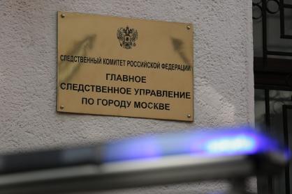 Два сотрудника областного управления по вопросам миграции попали под следствие