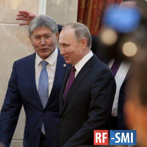 В. Путин встретился с экс-президентом Киргизии А. Атамбаевым