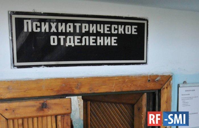 Женщина в Москве попыталась убить своих детей и покончить с собой