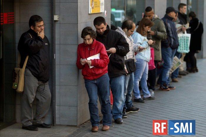 Италия. Безработица достигла рекордной цифры 12,7%, среди молодежи 41,6%