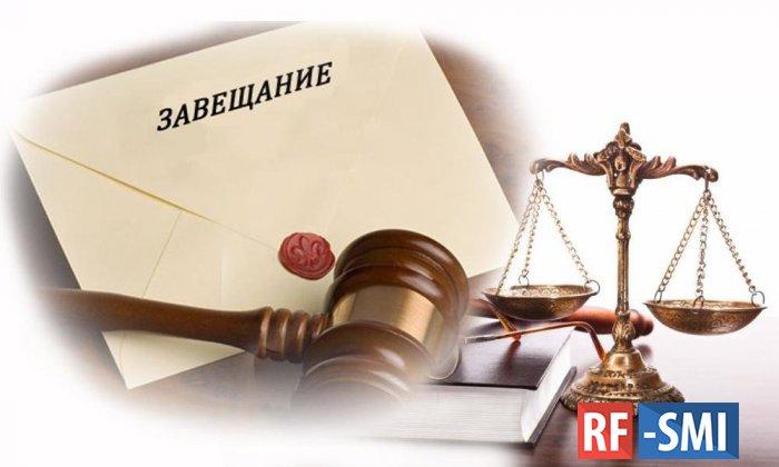Госдума приняла пакет законов о нотариусах в отдаленных местностях