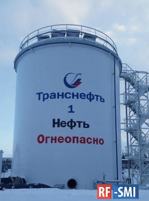 """""""Транснефть"""" подрывает надежность России как проверенного поставщика"""