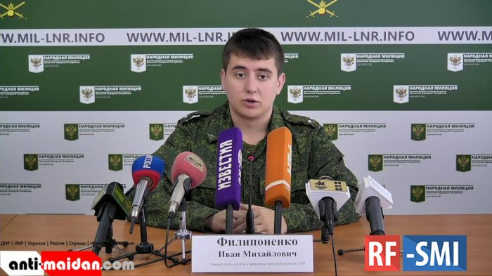 На Донбассе подорвался на мине грузовик с боевиками нацполка «Азов»