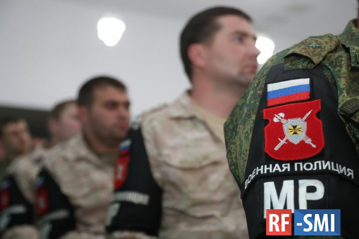 Батальон военной полиции вернулся из Сирии на Родину
