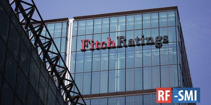 Агентство Fitch повысило рейтинг России до «BBB»