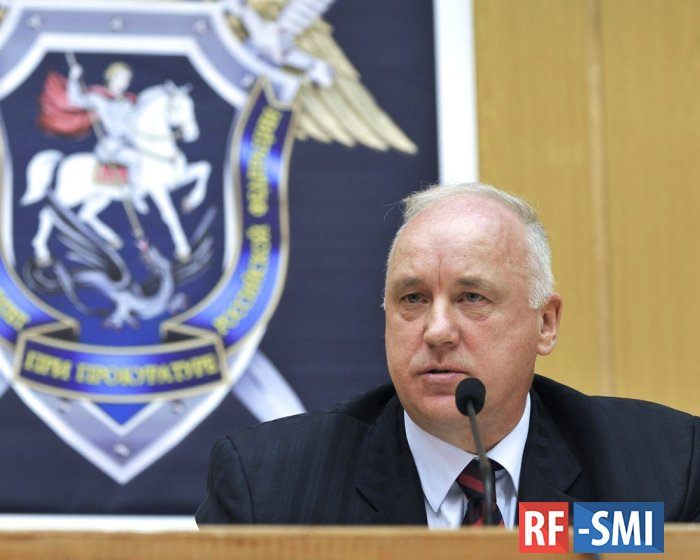 Бастрыкин потребовал возбудить уголовное дело против судьи Добрыниной