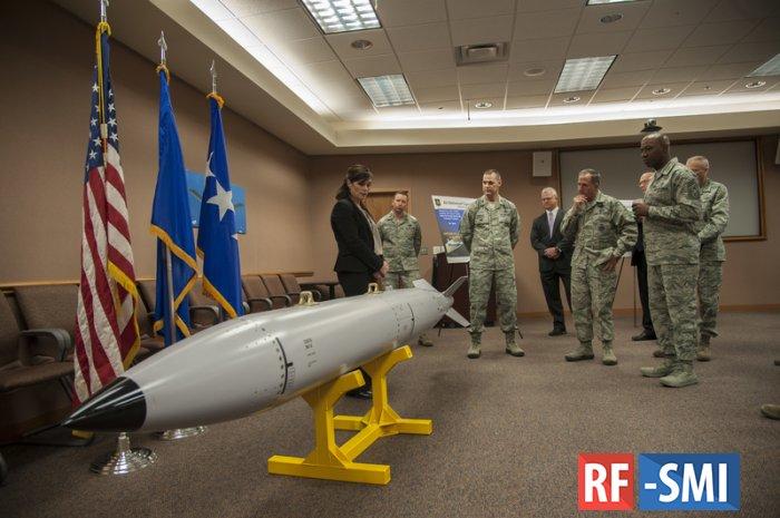 Доклад ПА НАТО случайно раскрыл места размещения ядерного оружия США в Европе