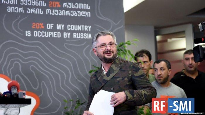"""Ника Гварамия уволен с поста генерального директора """"Рустави-2"""""""