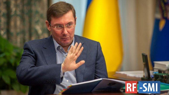 Зеленский не позвал на встречу с силовиками генпрокурора Луценко
