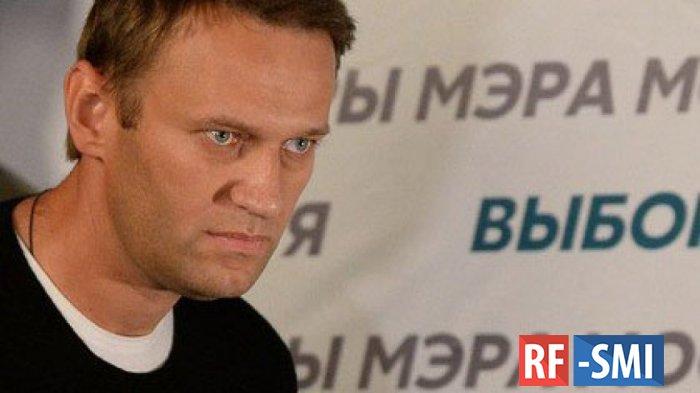 Навальный попытался надавить на Горбунова липовым расследованием