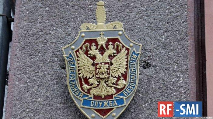 Владимир Путин сменил главу ФСБ в Краснодарском крае
