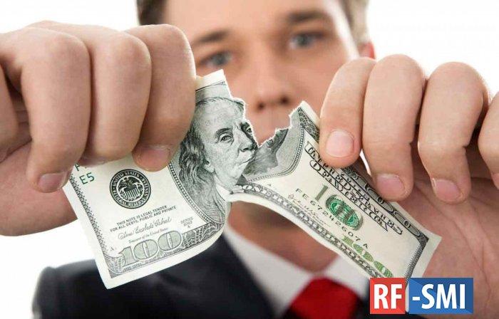 В Минфине объяснили, почему не стоит ждать отказа от доллара