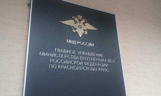 В антикоррупционное управление красноярского МВД пришли с обысками