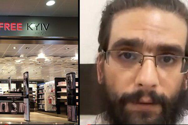 Основатель крупной сетевой наркоимперии сбежал во время депортации из Украины в Израиль