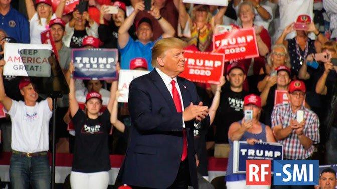 Дональд Трамп в городе Манчестер оскорбил одного из своих сторонников