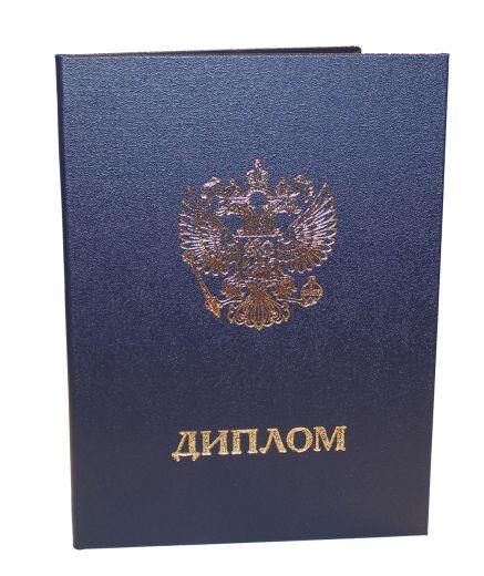 У подполковника ГИБДД Башкирии в отставке нашли поддельный диплом