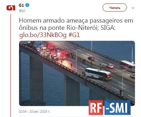 В Рио-де-Жанейро вооруженный мужчина захватил автобус