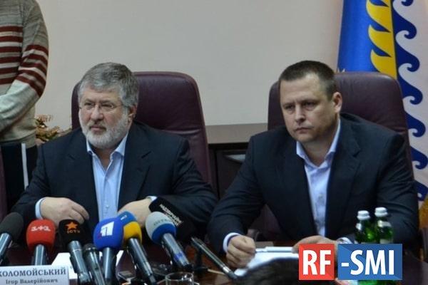Конфликт мэра Днепра Бориса Филатова и Игоря Коломойского
