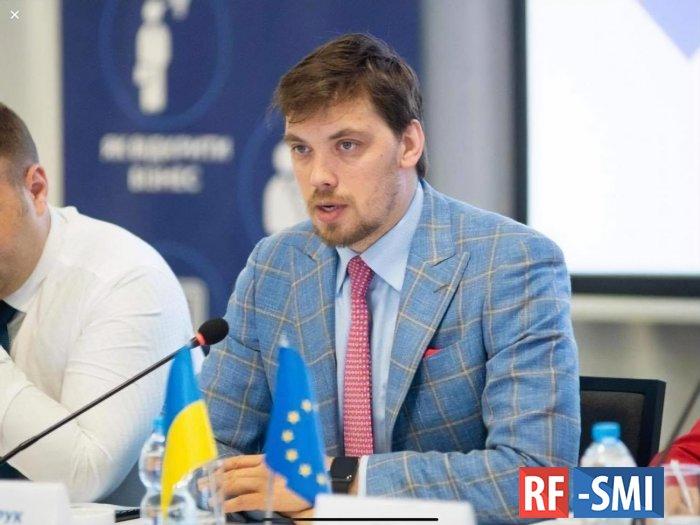 Стал известен план экономических реформ команды Зеленского