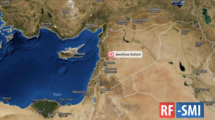 СМИ: В результате взрыва на базе ВВС в Сирии погибли 28 человек