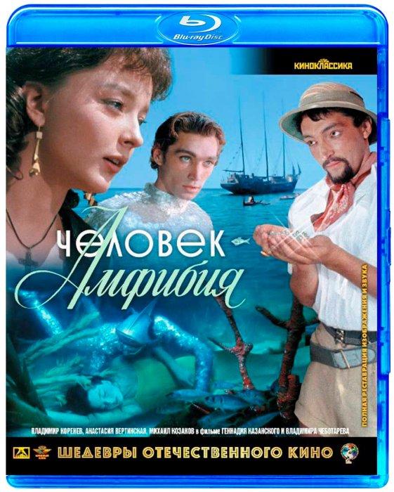 Тарантино назвал свой любимый с детства советский фильм