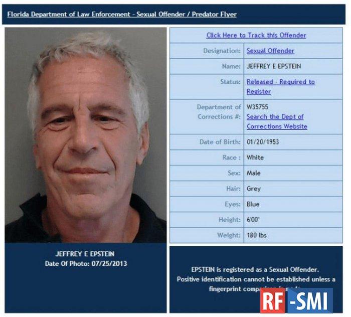 Миллиардер Джеффри Эпштейн совершил самоубийство в камере тюрьмы