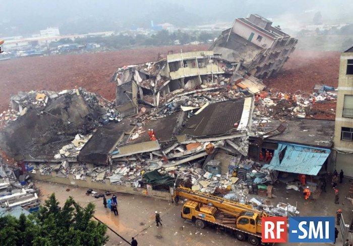 По меньшей мере 17 человек пропали без вести после оползня в Китае