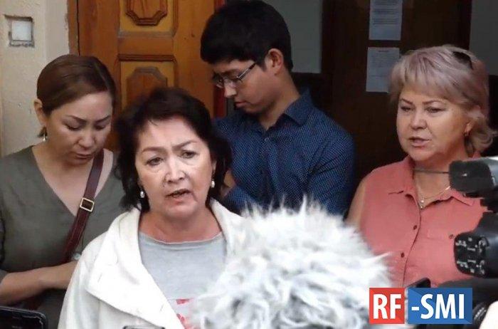 Раиса Атамбаева: Власти преследуют наших детей