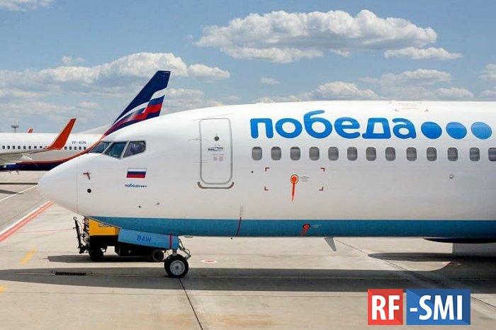 Авиакомпания «Победа» возобновит сегодня продажу авиабилетов в Гюмри