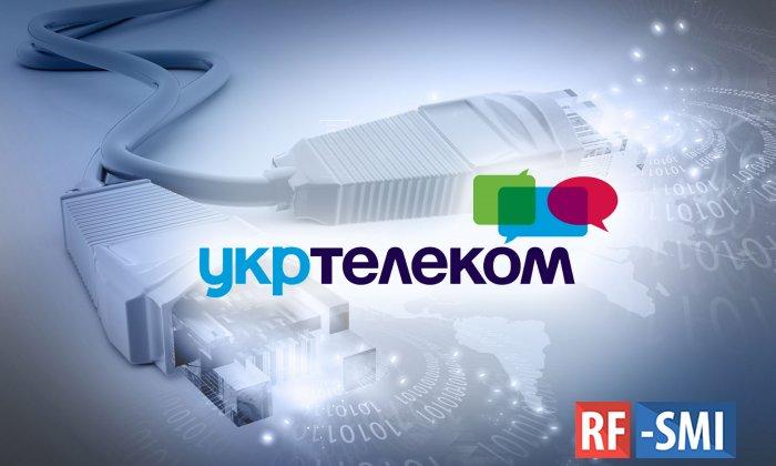 Ринат Ахметов теряет телекоммуникационный актив Укртелеком.