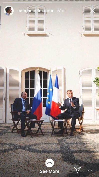 Визит В. Путина во Францию. Встреча с Макроном. Главное