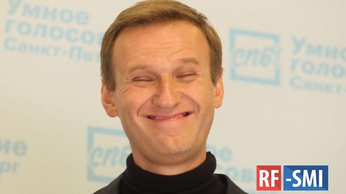 Мошенническая схема Навального снова в действии