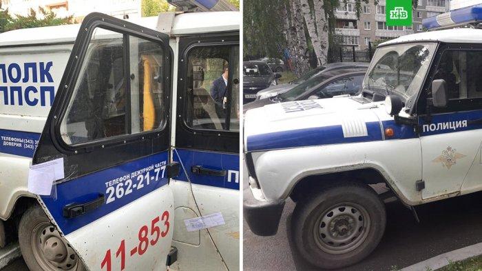 В Екатеринбурге троих полицейских задержали по подозрению в изнасиловании