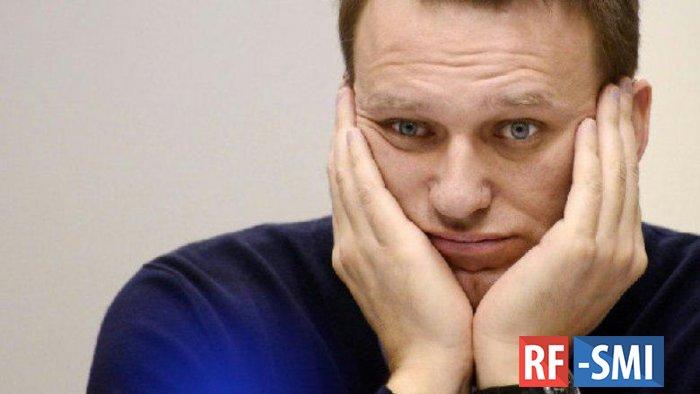 А точно ли Навальный агент Госдепа?