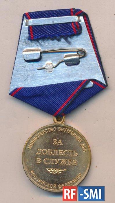 Участкового, который спас ребенка от пьяного отца наградили медалью