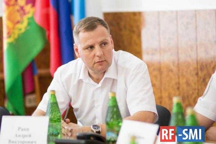 Начальника полиции Анапы Андрея Раппа отстранили от работы