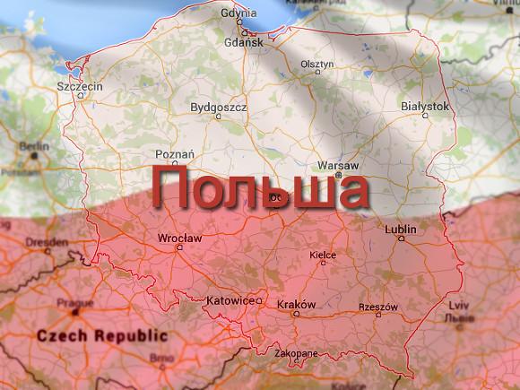 Польша объяснила отказ позвать Россию на мероприятия в 80-ю годовщину Второй мировой