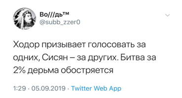 «Единороссы» ни при чем: Навальный и Ходорковский лаются за лидерство в оппозиции