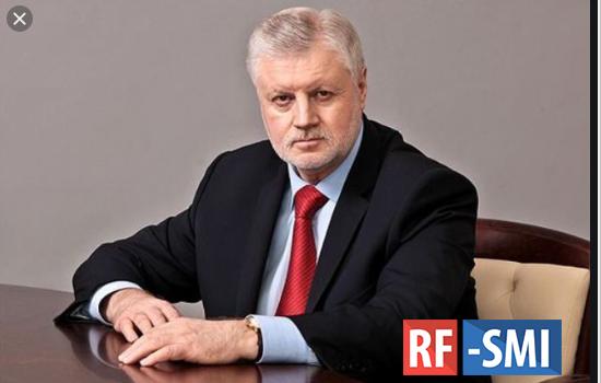 """В Государственной думе возобновились """"пляски"""" вокруг НДС"""