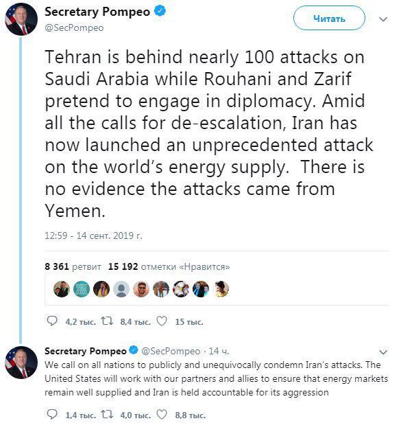 США обвинили Иран в атаках беспилотников на нефтезаводы в Саудовской Аравии