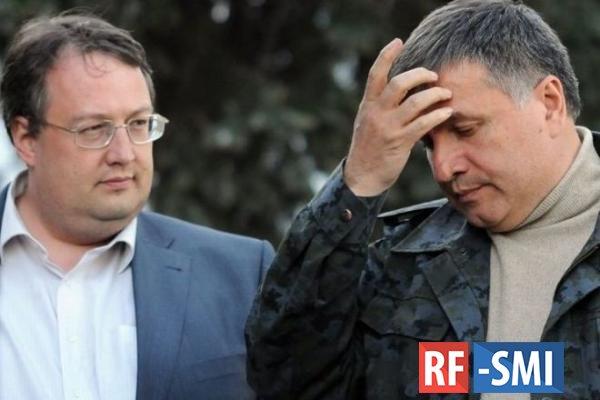 Антон Геращенко официально  стал замом Авакова