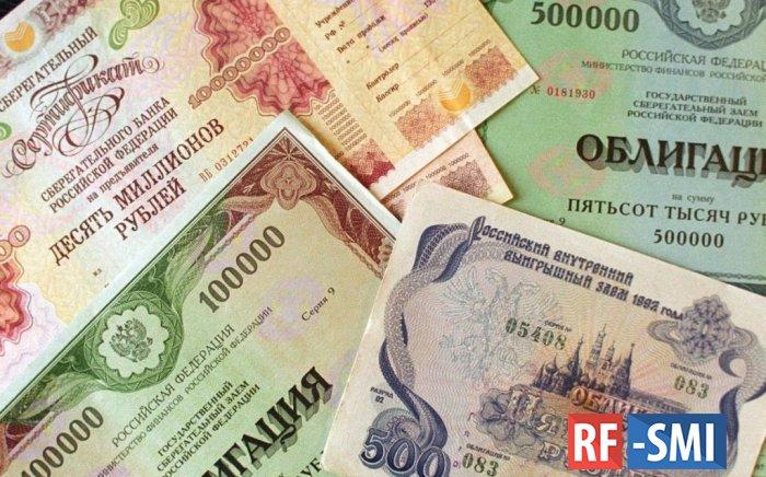Доходность долгосрочных российских ОФЗ вышла на минимумы 2018 года