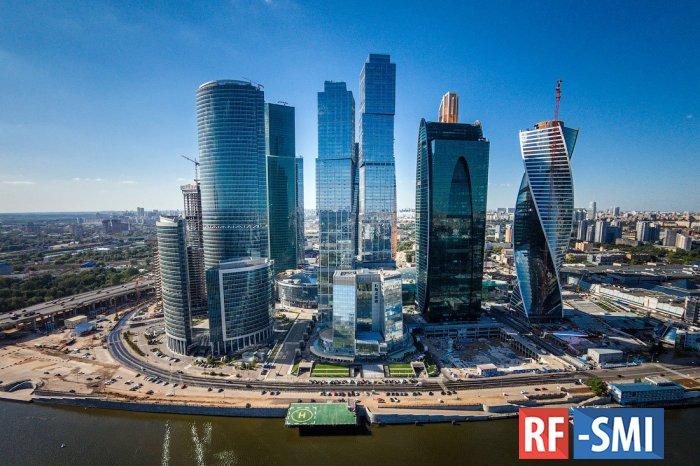 Специалисты подсчитали бюджет Москвы в сравнее с областными центрами