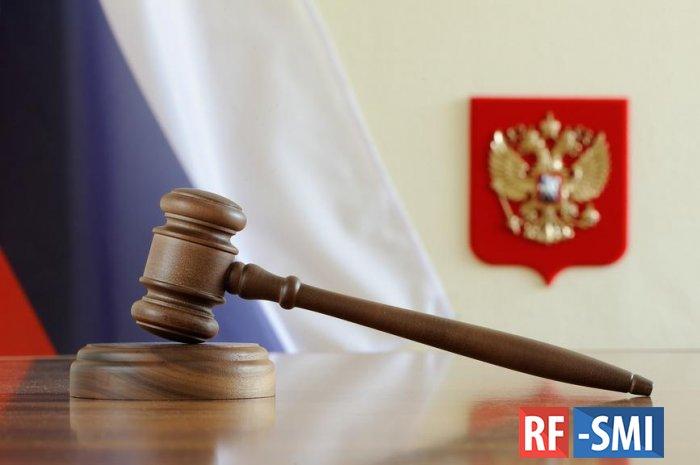 СК возбудил уголовные дела после угроз убийством судье Мосгорсуда