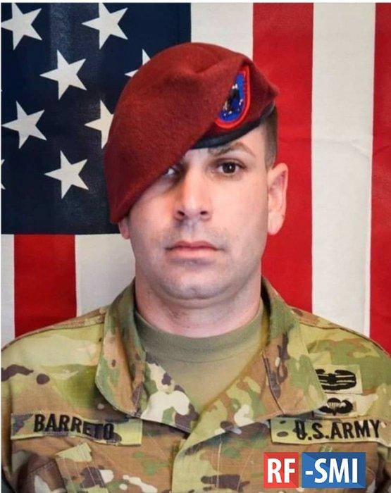 Еще один американский военнослужащий погиб в Афганистане