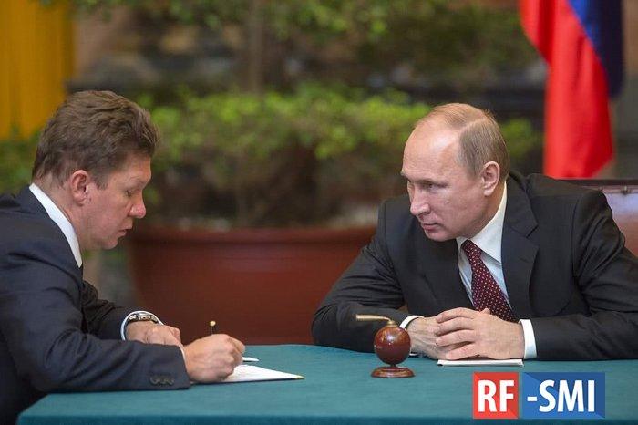 Пустить российский газ в Китай через Монголию — неплохая мысль.