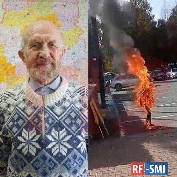 Пожилой человек поджег себя у здания Госсовета Удмуртии в Ижевске