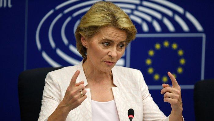 Евросоюз создаст военно-космическое ведомство